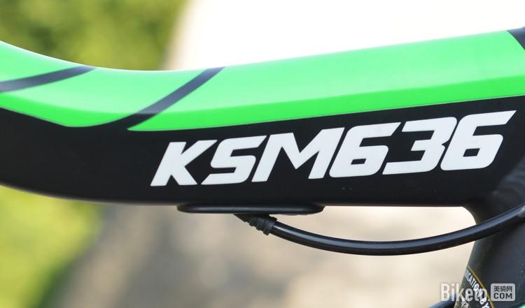性能优越的亲民AM/Enduro车架――KINESIS ksm636