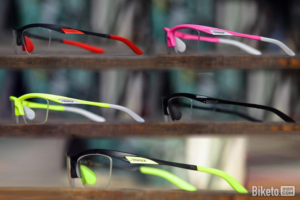 Pohinix SUPERV PX008-05全天候骑行眼镜 多色选择