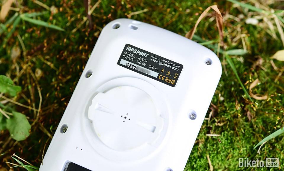 iGS60 GPS码表背面