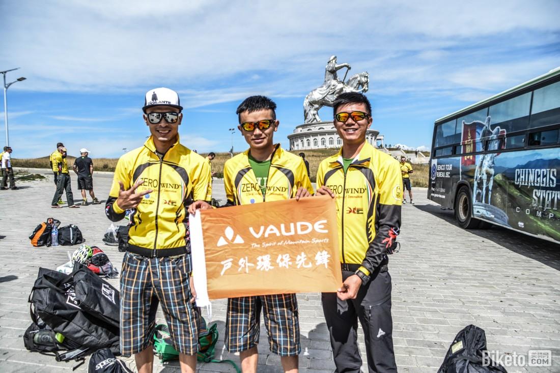 蒙古山地挑战赛 张诺 波仔 小松