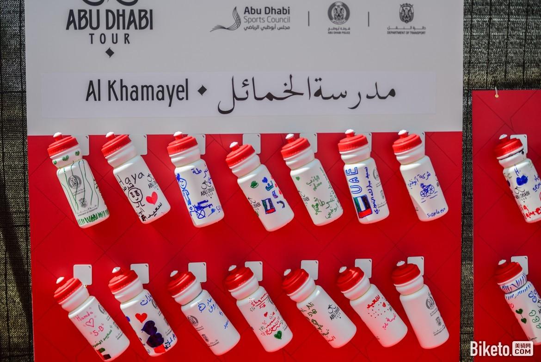 环阿布扎比,Abu Dhabi Tour-3277.JPG
