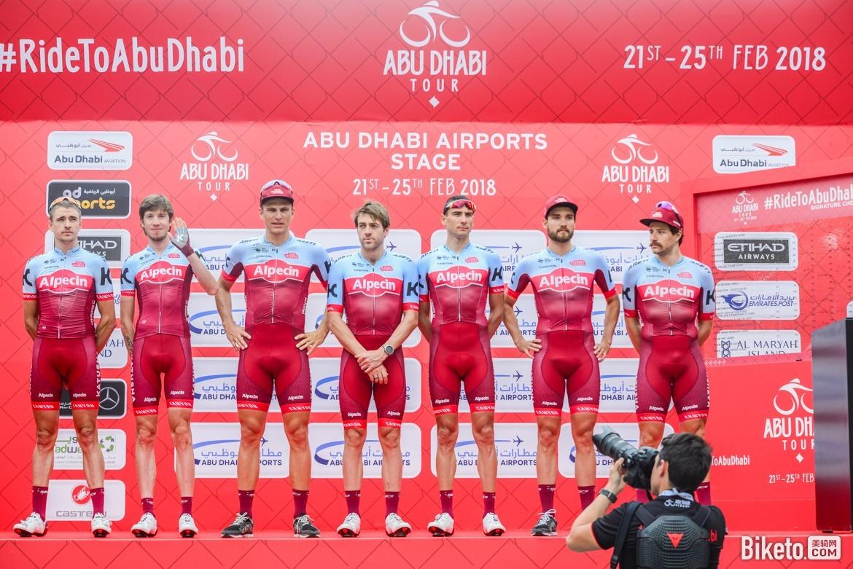 环阿布扎比,Abu Dhabi Tour-5620.JPG
