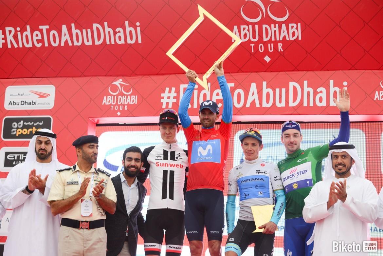 环阿布扎比,Abu Dhabi Tour-6343.JPG