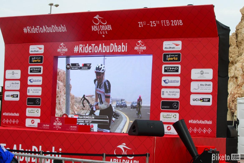 环阿布扎比,Abu Dhabi Tour-5895.JPG