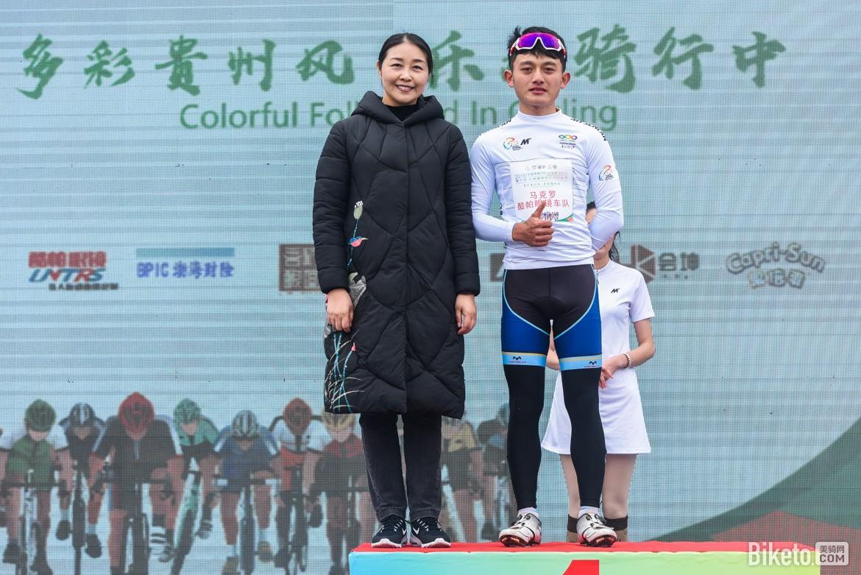多彩贵州自行车联赛-7283.JPG