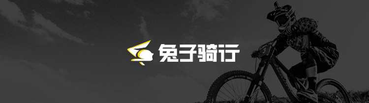 首届山地自行车国际挑战赛落户新丰!
