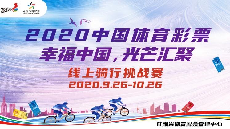 美骑网焦点图750x420.jpg