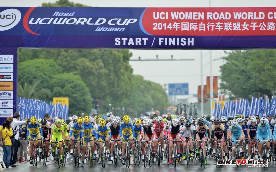 UCI女子世界杯崇明站 (2).jpg
