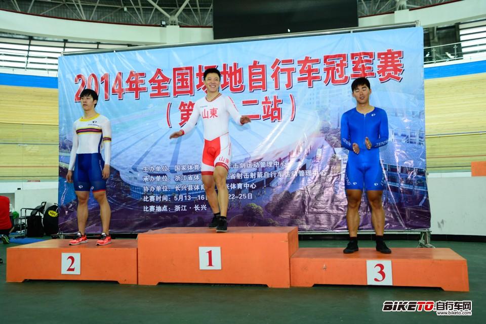 2014全国场地自行车冠军赛第二站 浙江长兴-9432.jpg