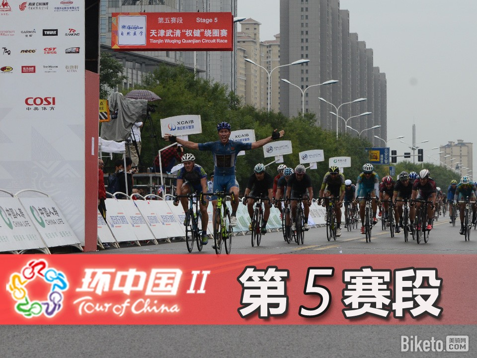 环中赛,环中国国际公路自行车赛,第五赛段,天津武清绕圈赛,鲍里斯