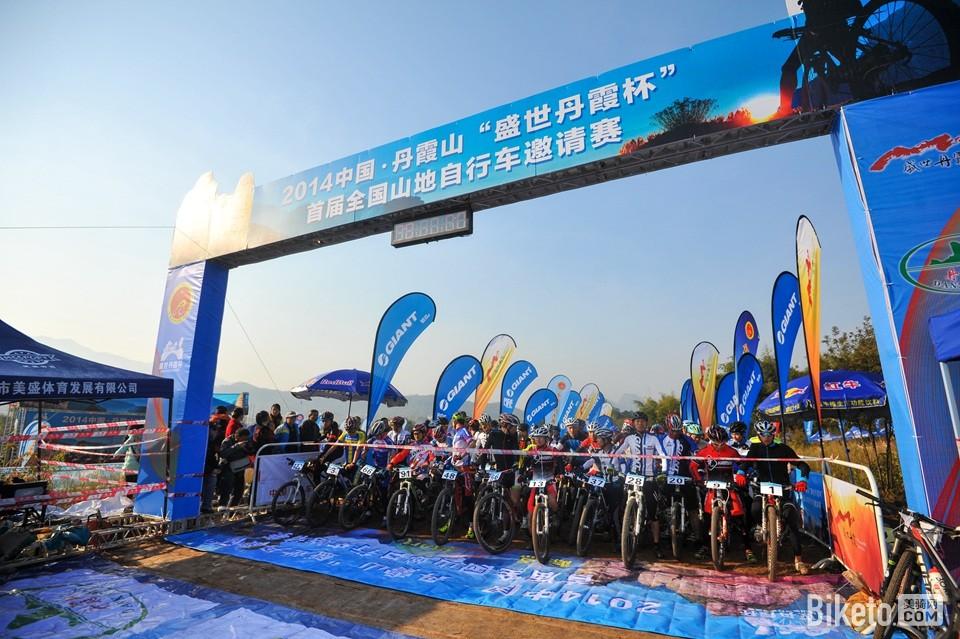 盛世丹霞山地自行车赛 (5).jpg