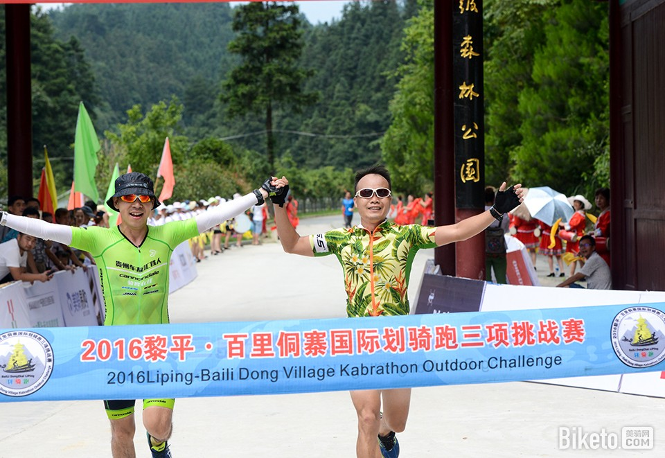 黎平,骑跑划三项赛,百里侗乡
