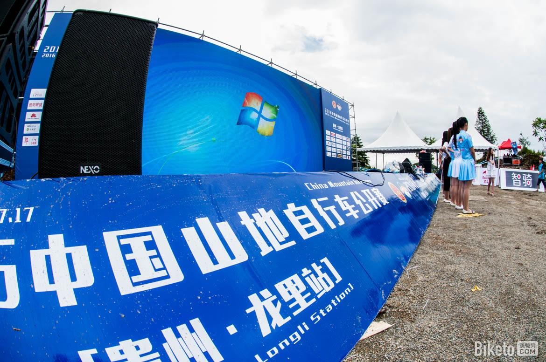 中国山地公开赛