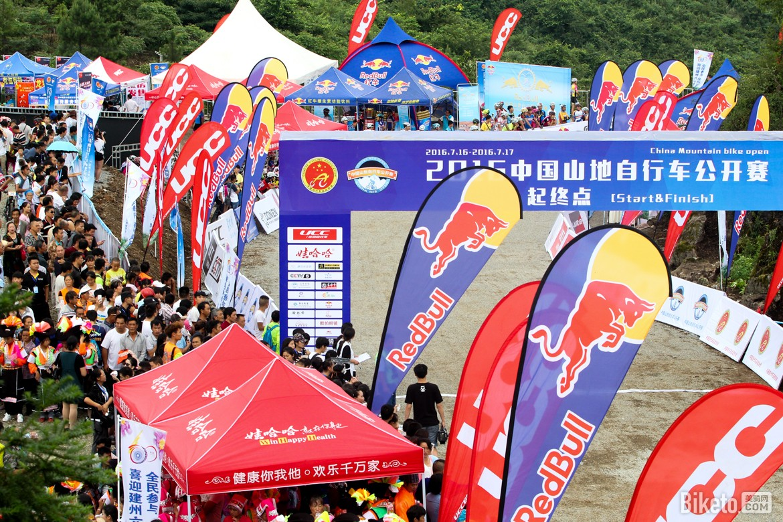 中国山地自行车公开赛