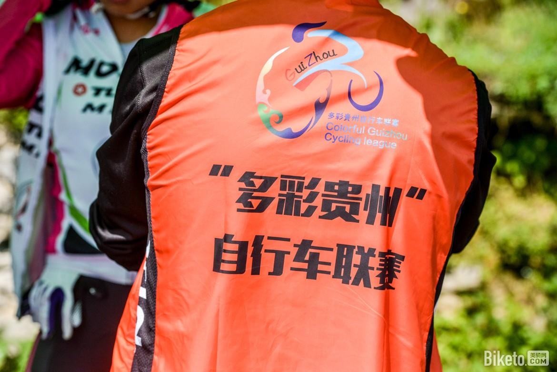 biketo美骑网-亮亮-4797.jpg