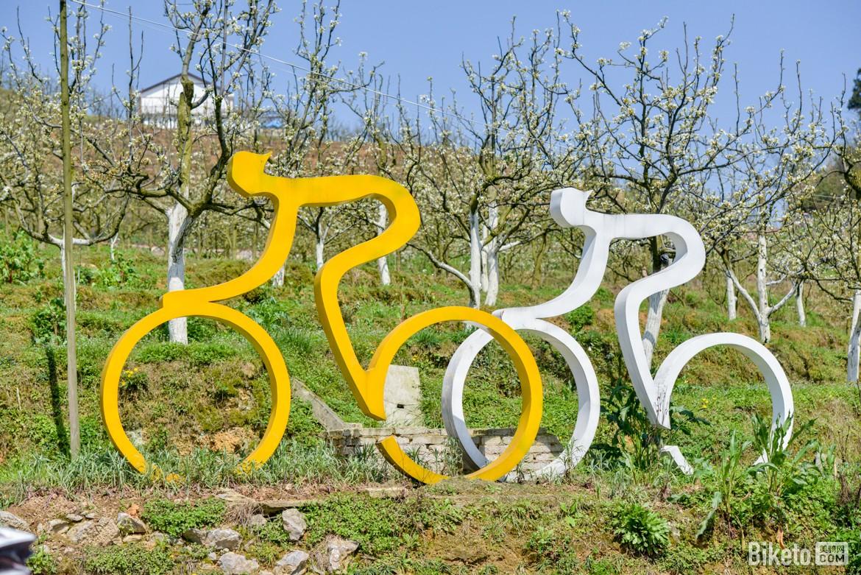 biketo美骑网-亮亮-4769.jpg