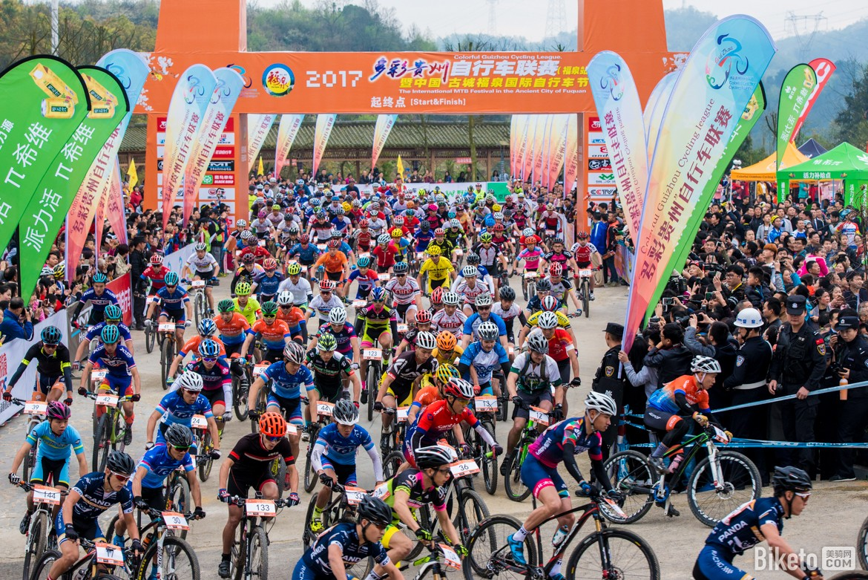 """""""多彩贵州""""自行车联赛(福泉站)暨中国・古城福泉国际自行车节"""