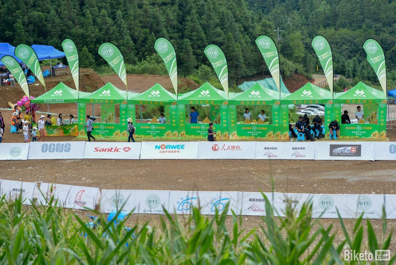 山地公开赛,山地越野-4841.jpg