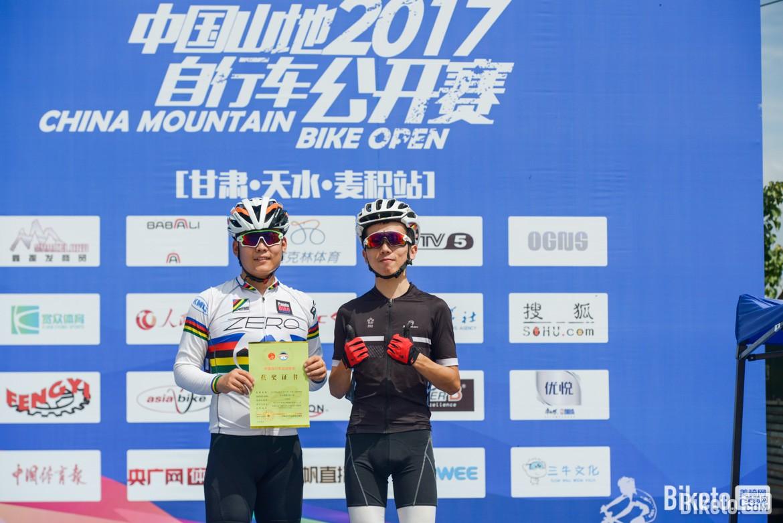 中国山地自行车公开赛,越野赛-8908.jpg