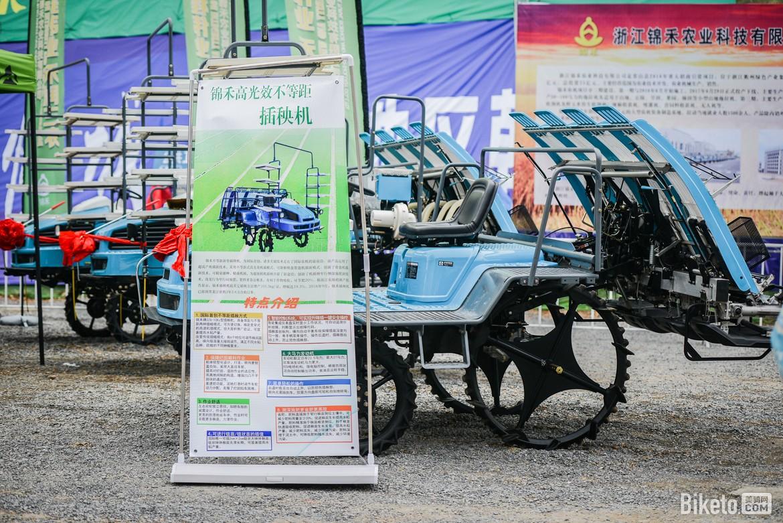 中国山地公开赛-5428.JPG