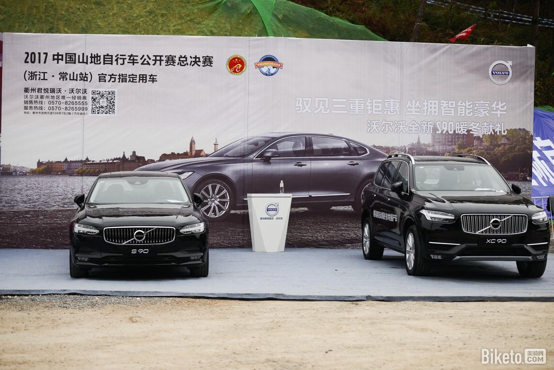 中国山地公开赛-5415.JPG