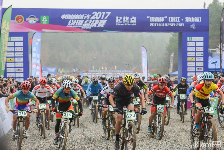 中国山地公开赛,山地越野-5681.JPG