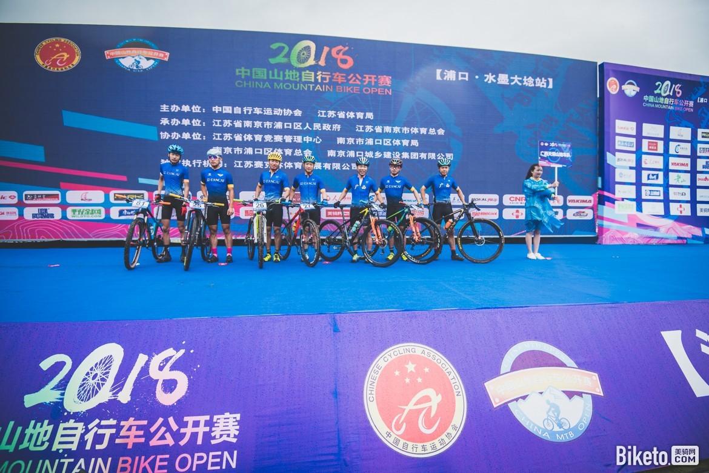 中国山地公开赛,水墨大埝-1272.JPG