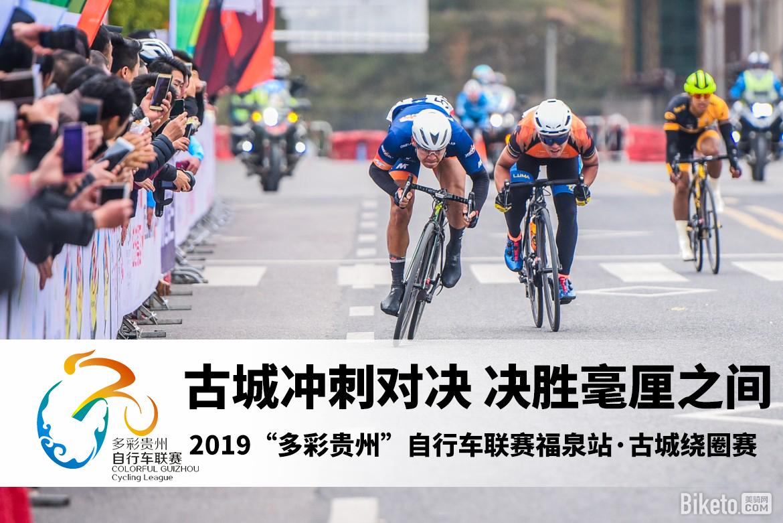 多彩贵州封面3.jpg