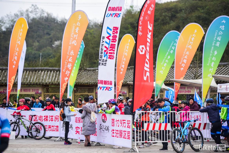 多彩贵州自行车联赛-8202.JPG