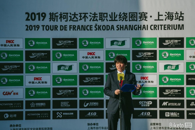 中国自行车运动协会主席沈金康