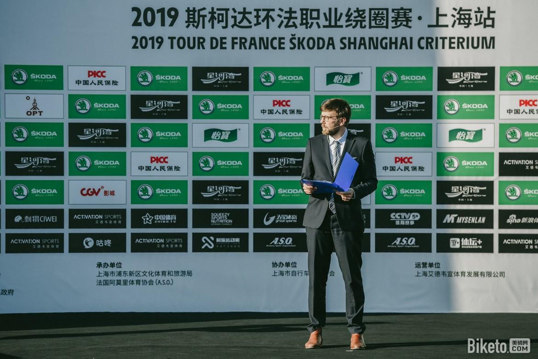 2019斯柯达环法职业绕圈赛・上海站