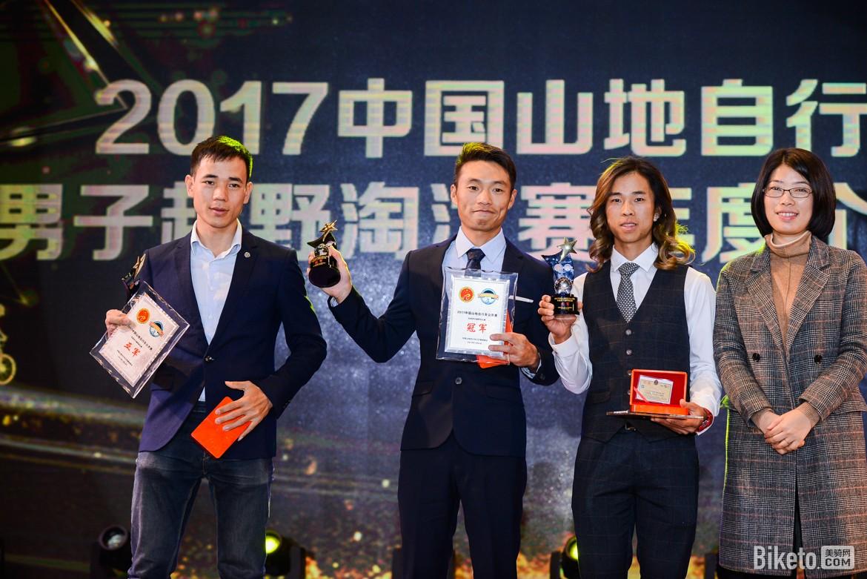 中国山地公开赛年终盛典-6037.JPG