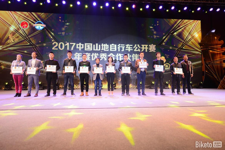 中国山地公开赛年终盛典-5905.JPG