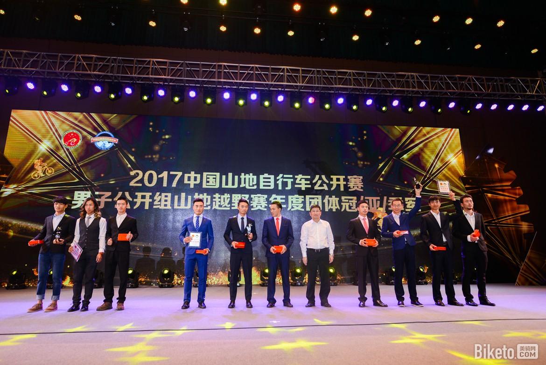 中国山地公开赛年终盛典-6065.JPG