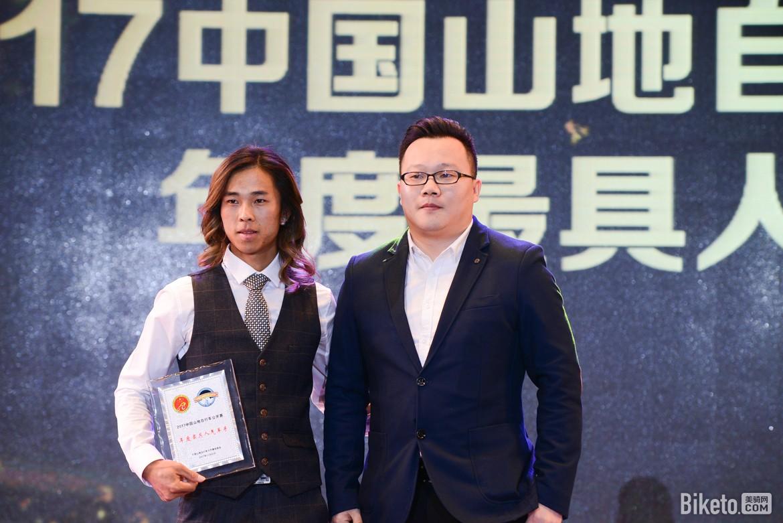 中国山地公开赛年终盛典-6020.JPG