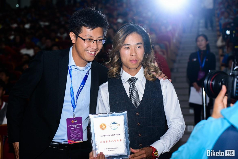 中国山地公开赛年终盛典-6025.JPG