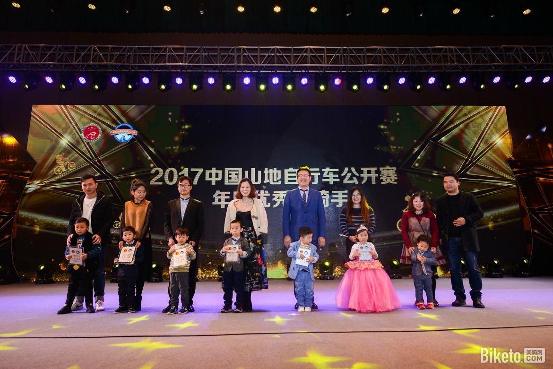 中国山地公开赛年终盛典-6056.JPG