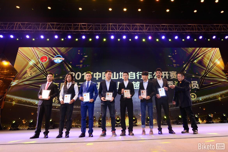 中国山地公开赛年终盛典-6017.JPG