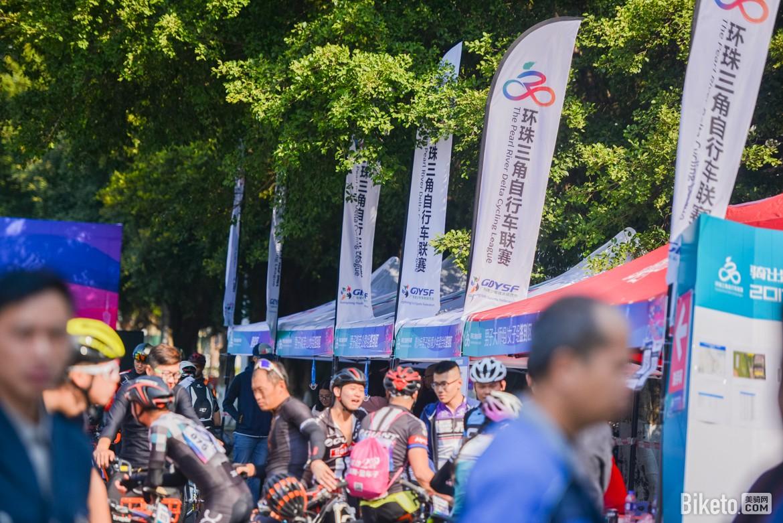 自行车,环珠三角赛-0240.JPG