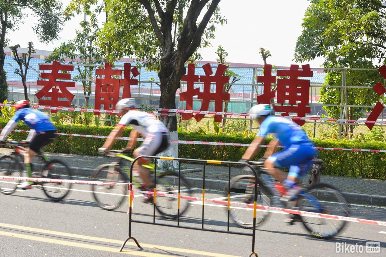 自行车,环珠三角赛-0306.JPG