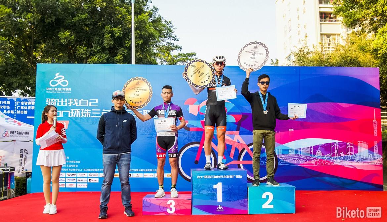 自行车,环珠三角赛-20.JPG