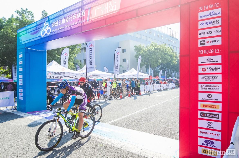 自行车,环珠三角赛-15.JPG