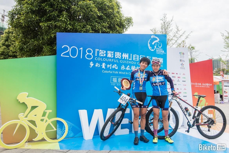 多彩贵州,自行车-4351.JPG