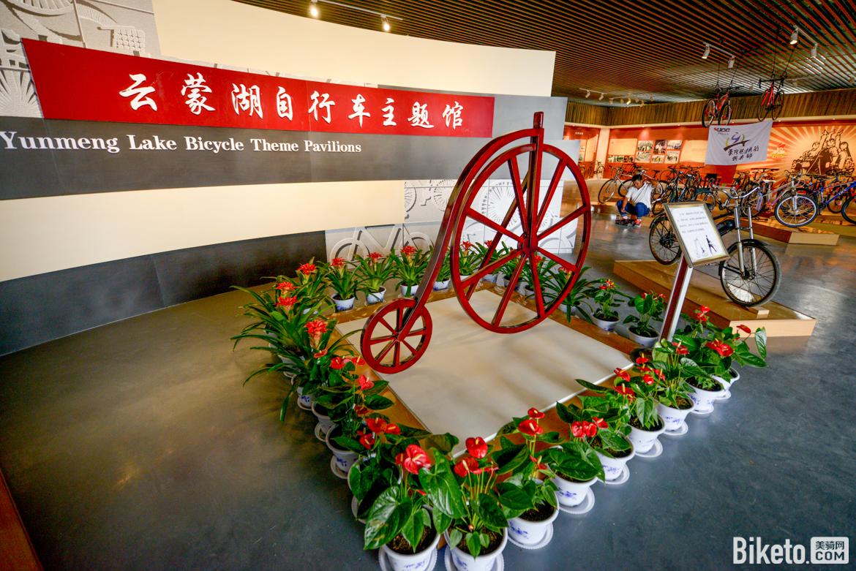 老式自行车,凤凰牌,上海牌-9257.jpg