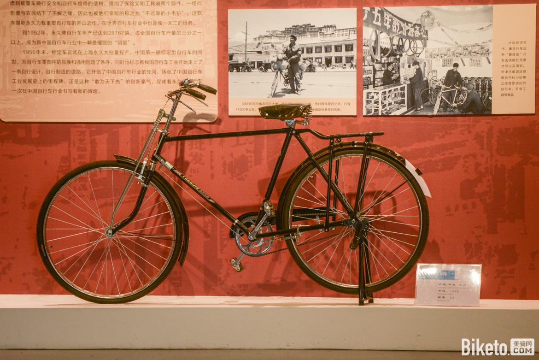 老式自行车,凤凰牌,上海牌-8592.jpg