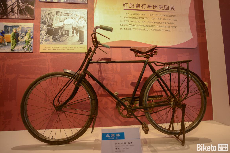老式自行车,凤凰牌,上海牌-9185.jpg