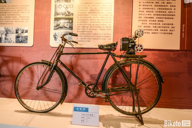 老式自行车,凤凰牌,上海牌-9275.jpg