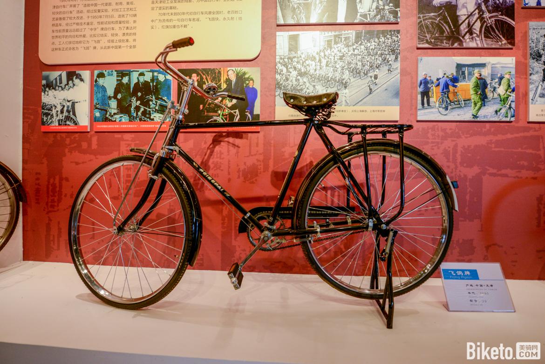 老式自行车,凤凰牌,上海牌-9267.jpg
