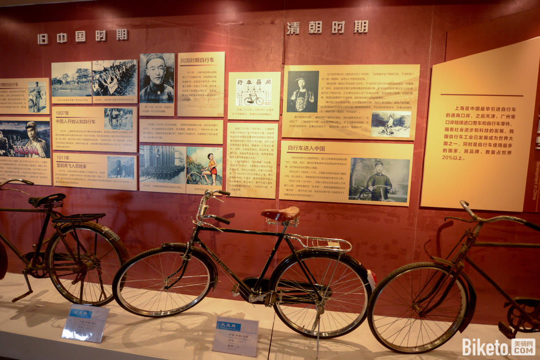 老式自行车,凤凰牌,上海牌-9184.jpg