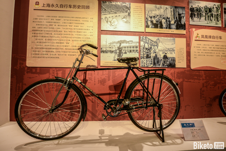 老式自行车,凤凰牌,上海牌-9259.jpg